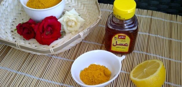 فوائد الكركم والعسل للوجه