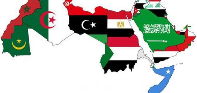 كم عدد دول العالم العربي