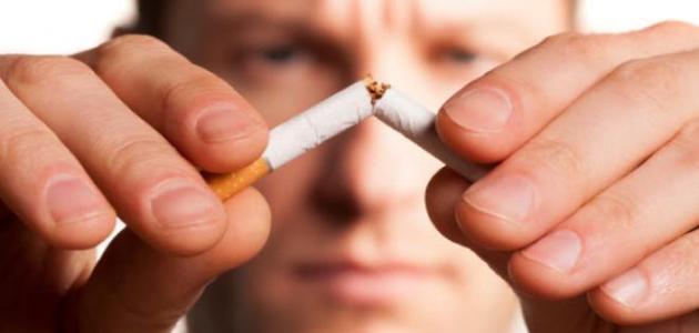 فوائد ترك التدخين للرجال