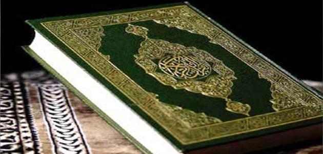 عدد سور القرآن المكية والمدنية