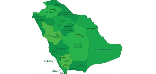 كم عدد مدن المملكة العربية السعودية