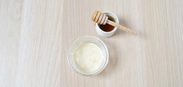 فوائد العسل والزبادي للبشرة