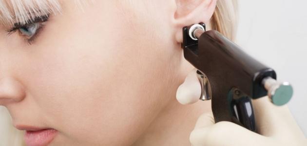 طريقة خرم الأذن