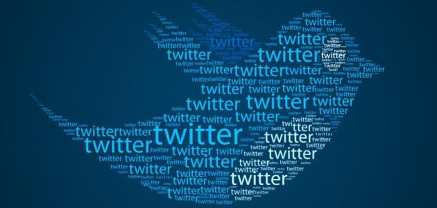 فوائد موقع التويتر