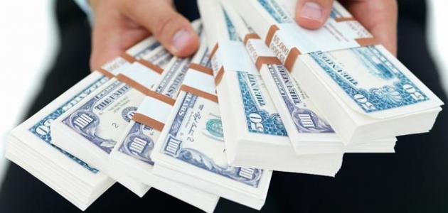 طريقة جمع المال
