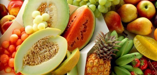 فوائد عن الفواكه