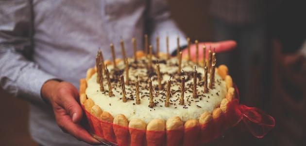 أفكار لحفلة عيد ميلاد زوجي