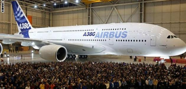أكبر طائرات العالم