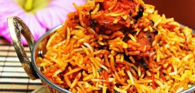 طريقة عمل برياني هندي باللحم