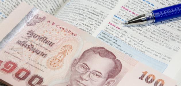 تعريف رأس المال
