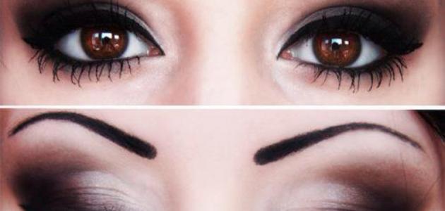 طريقة توسيع العين