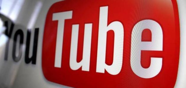 طريقة حذف فيديو من اليوتيوب