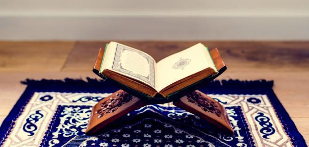 عدد الأنبياء المذكورين في القرآن