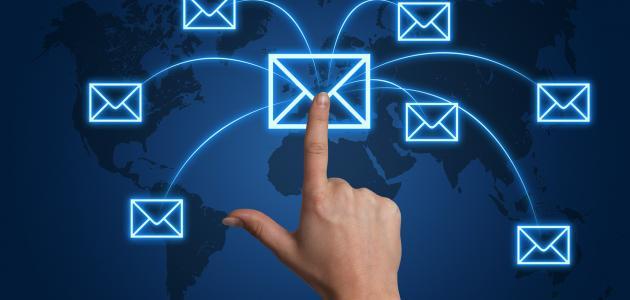 فتح رسائل البريد الإلكتروني