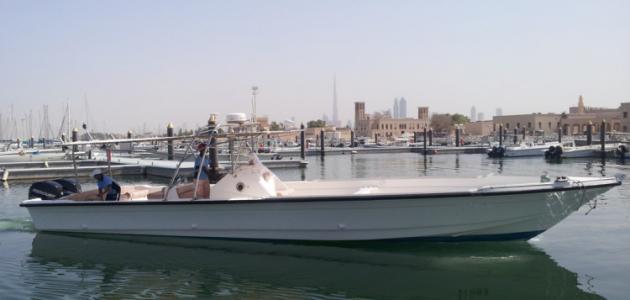 قوارب الصيد