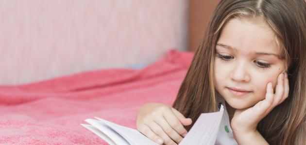 حكايات قبل النوم للأطفال