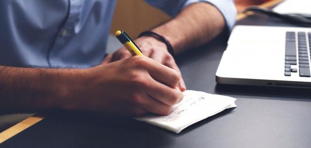 خطوات كتابة السيرة الذاتية