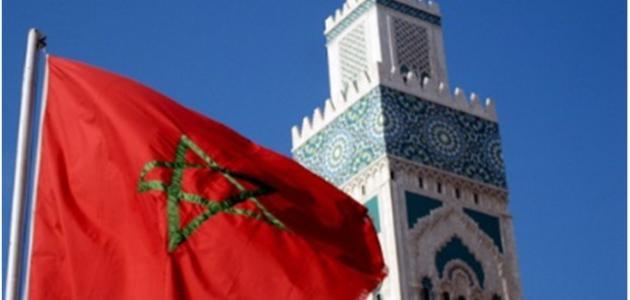 بحث عن المغرب
