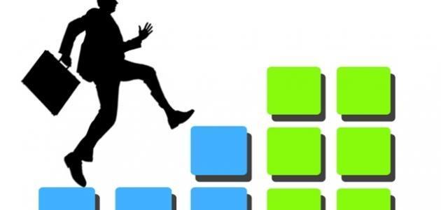 بحث شروط النجاح الوظيفي