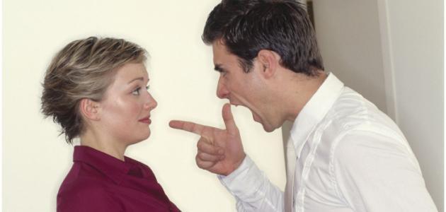 طرق التعامل مع الزوج العصبي