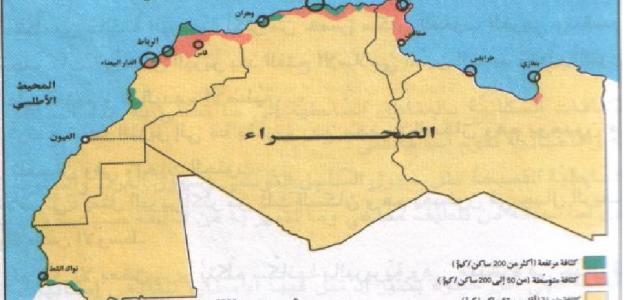 عوامل توزيع السكان الجغرافي بالمغرب العربي