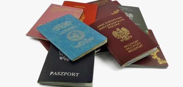 أقوى جوازات سفر في العالم