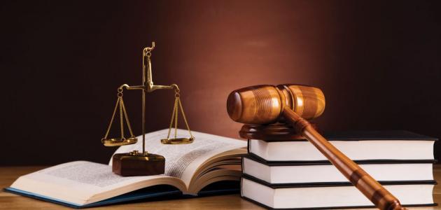 مبادئ القانون الروماني pdf