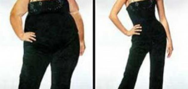 طريقة تنزيل الوزن