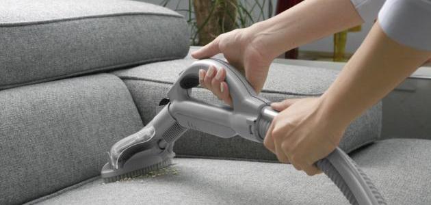 أفضل طريقة لتنظيف الكنب