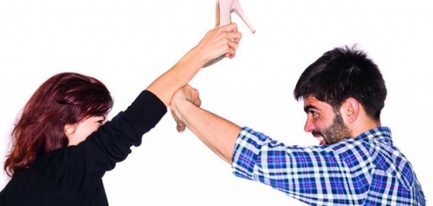 العنف ضد الرجال