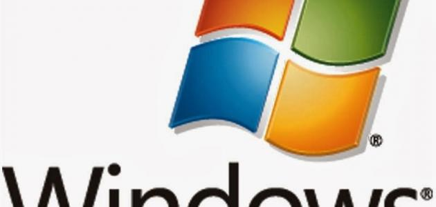 تعريف نظام تشغيل الويندوز