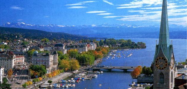 أجمل مدينة في سويسرا