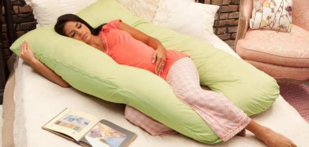 أفضل أوضاع النوم للحامل