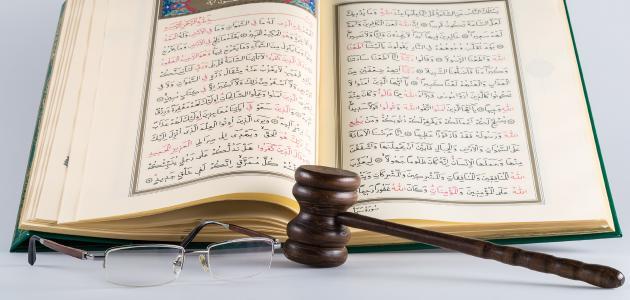 حكم خلع الحجاب