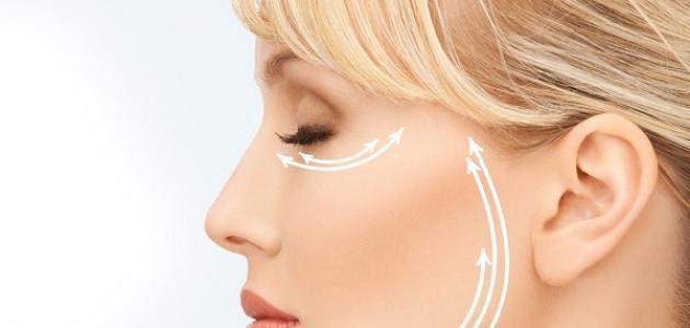 طريقة مساج الوجه