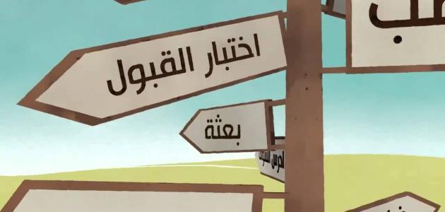 مدينة المنيا الجديدة