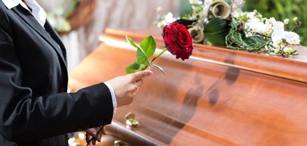 كلام عن موت الصديق