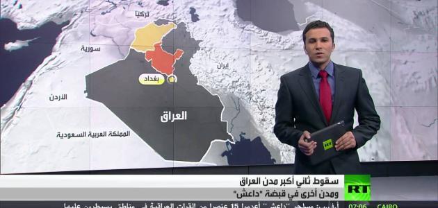 أكبر مدينة في العراق