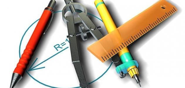 أدوات هندسية للرياضيات