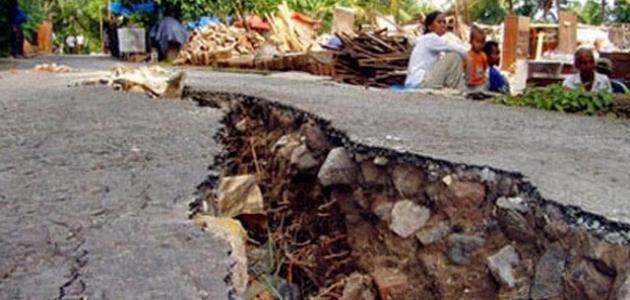 أنواع الموجات الزلزالية التي تسبب معظم الدمار