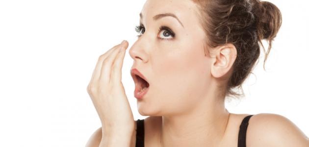 أفضل علاج لرائحة الفم الكريهة