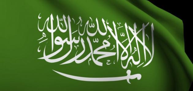 الجار محترم تعيين جهود رجال الأمن في المحافظة على الأمن بحث قصير Comertinsaat Com