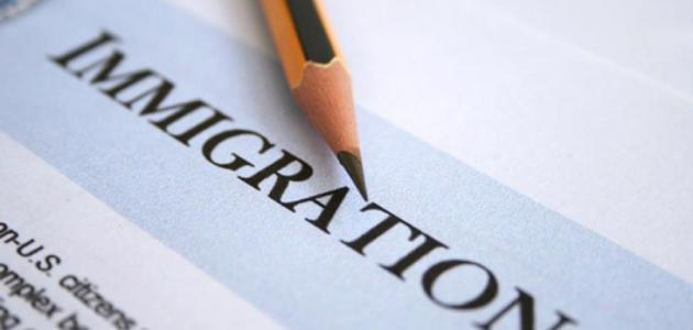 الفرق بين الهجرة واللجوء