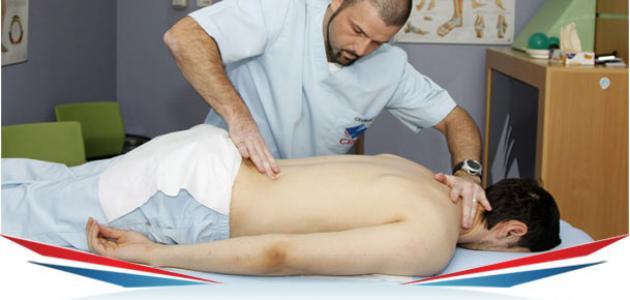 تخصص العلاج الطبيعي