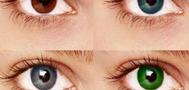 تعرف على شخصيتك من لون عيونك