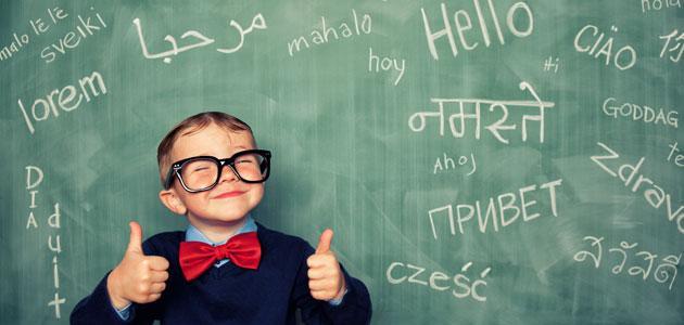 أصعب لغة بالعالم