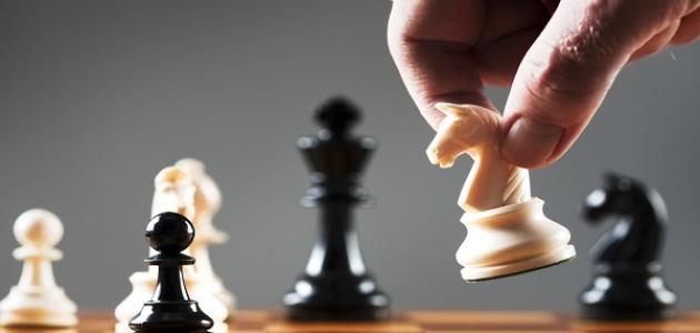 أصول لعبة الشطرنج