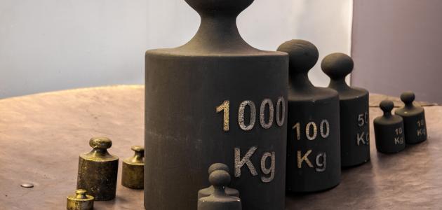 144 باوند كم كيلو سواح هوست