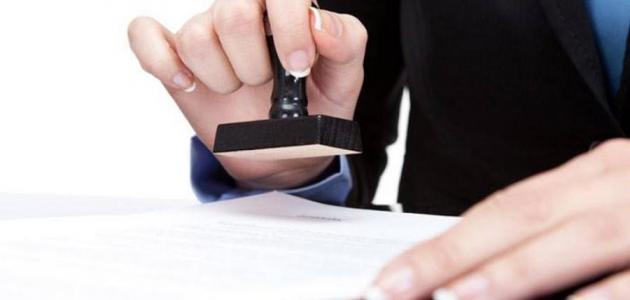 كريم بشور للاستشارات القانونية