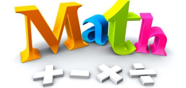 The general objectives of the teaching of mathematics